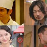映画【ラストレシピ】10/28打ち上げツアー!本格的な味を楽しめる池ノ上にある「台湾料理 光春」
