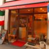 森口博子がよく行くお店!バラドル時代の癒しのイタリア料理のお店「マルヤマ」