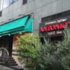 高嶋政宏がよく行くお店!南青山にある創業70年の老舗イタリアン「アントニオ」