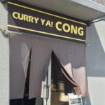 大泉洋がよく行くお店!体に優しい味がするスープカレーのお店「CURRY YA! CONG」