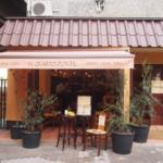 高橋ひとみがよく行くお店!隠れ家イタリアン「ROZZO SICILIA(ロッツォシチリア)」