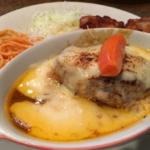 二宮和也が行ったお店!注文してから早くて1分の神谷町の洋食屋さん「キッチン ダダ」