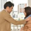 ドラマ「ラブリラン」第2話あらすじと視聴率!さやか(中村アン)の不毛な片思いは届かないのか