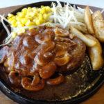 綾瀬はるかと佐藤健が行ったお店!「いかりやレストラン デミダス」