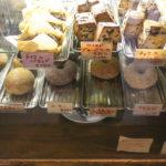 石原さとみと峯田和伸が行ったお店!代々木上原のオシャレな人気店