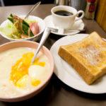 テリー伊藤がよく行くお店!シンプルなナンバー1朝食「センリ軒」