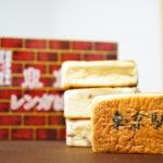 嵐にしやがれで紹介された!佐藤健と東京駅グルメデスマッチ