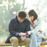 【大恋愛】7話あらすじと視聴率!アルツハイマー病に進行か尚が真司を忘れる日