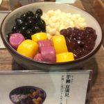 嵐にしやがれで紹介された!台湾の人気スイーツ「芋圓芋満足(ユーユェンいもまんぞく)」