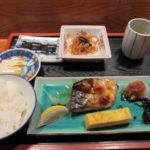 ヒロミがよく行くお店!ハワイ・ホノルルにある和食店「義経(よしつね)」